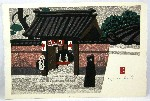 <p>Framed 22&quot; by 17&quot; woodblock print of a temple gate in Kyoto by Kiyoshi Saito, circa 1960s. Signed and sealed by Saito and in excellent condition.</p>