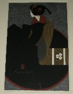 <p>Beautiful woodblock print, 'Maiko' or young geisha by Kiyoshi Saito. Framed 18&quot; by 12&quot;&nbsp; and in excellent condition.</p>
