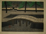 <p>Kiyoshi Saito woodblock print, &quot;Miyoshin-Ji Kyoto (l)&quot;, 85/100, 1965.  In excellent condition, the framed print measures 23&quot; by 28.75&quot;.</p>