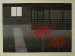 <p>Stunning Kiyoshi Saito woodblock print, &quot;Katsuro Kyoto 70 (C), 52/80, 1970. In excellent condition.&nbsp; Framed size is 29&quot; by 23&quot;.</p>