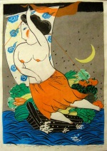 <p>Stunning silkscreen, &quot;Treasure Ship; Goddess of all Earth&quot;, 16/50, 1976 by Mayumi Oda.&nbsp; Oda, an artist and activist, is known as the Matisse of Japan.&nbsp; Her work is featured in museums and private collections around the world.&nbsp; In excellent condition. Framed size is 32&quot; by 42&quot;.</p>