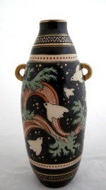 <p>Whimsical 14.5&quot; vase by Emile Lombart for St. Ghislain, circa 1930s.&nbsp; In excellent condition.</p>