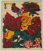<p>Hide Kawanishi woodblock print, &quot;Bara&quot; (Roses), from the book 'Nihon No Hanga, The Flowers of Japan' edited by Koshiro Onchi in 1946.&nbsp; In excellent condition. Framed size is 14.5&quot; by 13&quot;.</p>