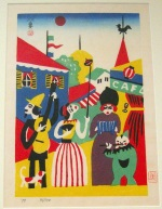 <p>Hide Kawanishi woodblock print, &quot;Tochuu&quot;, (On the Way), the circus is coming to town, 81/150, 1979.&nbsp; In excellent condition. Framed size is 17&quot; by 21.5&quot;. Published posthumously by his son.</p>
