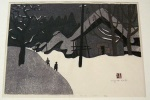 <p>Kiyoshi Saito woodblock print, &quot;Winter in Aizu (9 '70&quot;, 34/80, 1970. In excellent condition. Framed size is 29.5&quot; by 25&quot;.</p>